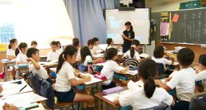 教育実習4吉田